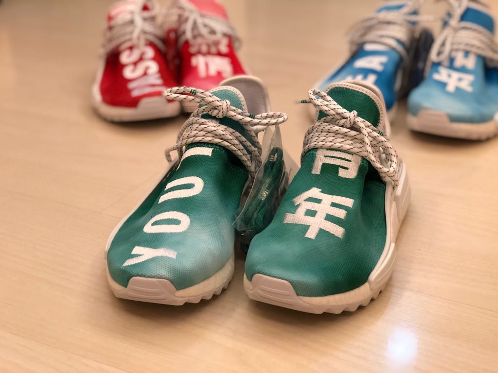 """newest collection 695fa 85e2d adidas human race hu nmd green """"youth 青年"""" (not yeezy off white supreme)"""