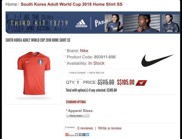 4ac8452cbb1 BN NIKE SOUTH KOREA WORLD CUP 2018 Home, Sports, Sports Apparel on ...
