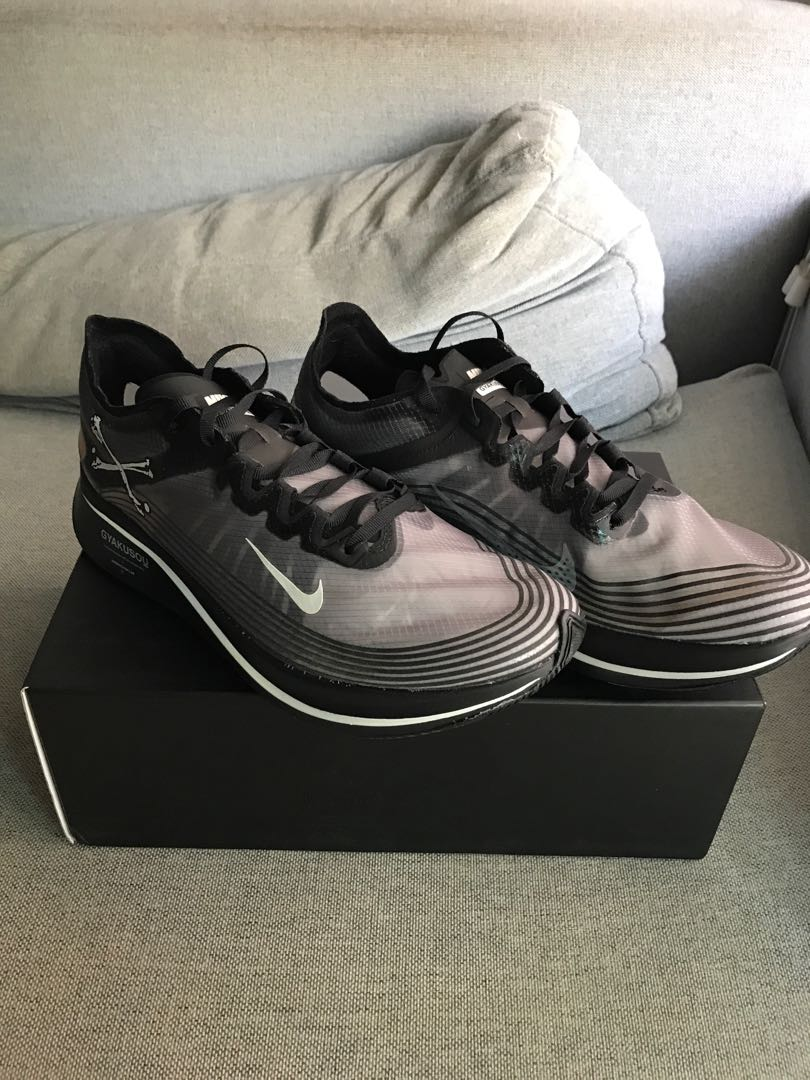 c4d111d491fd Nike Gyakusou Undecover zoom fly black sneakers