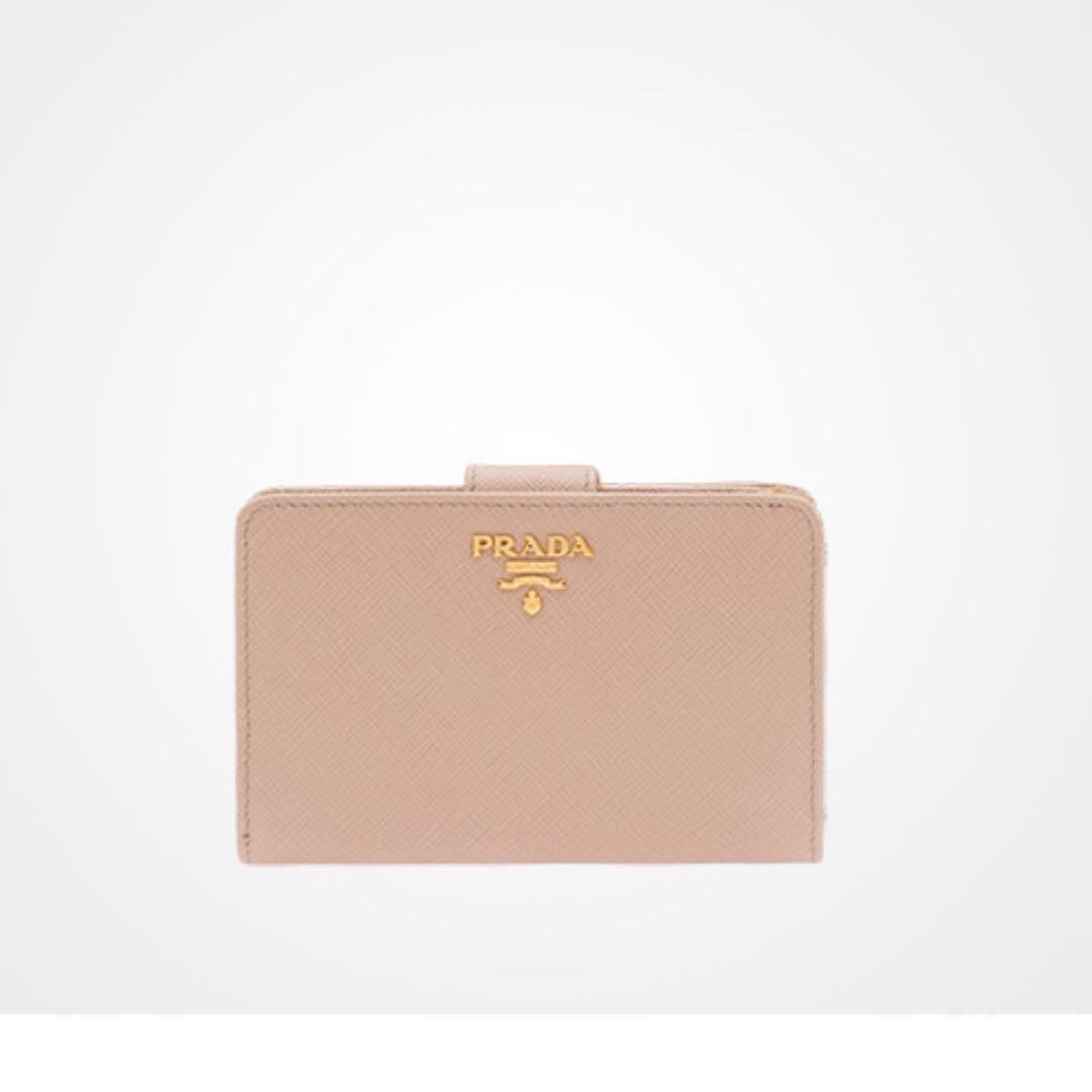 0ee53058e307 ... switzerland prada portafoglio in saffiano multicolor wallet womens  fashion bags wallets on carousell 874f1 1d0e4