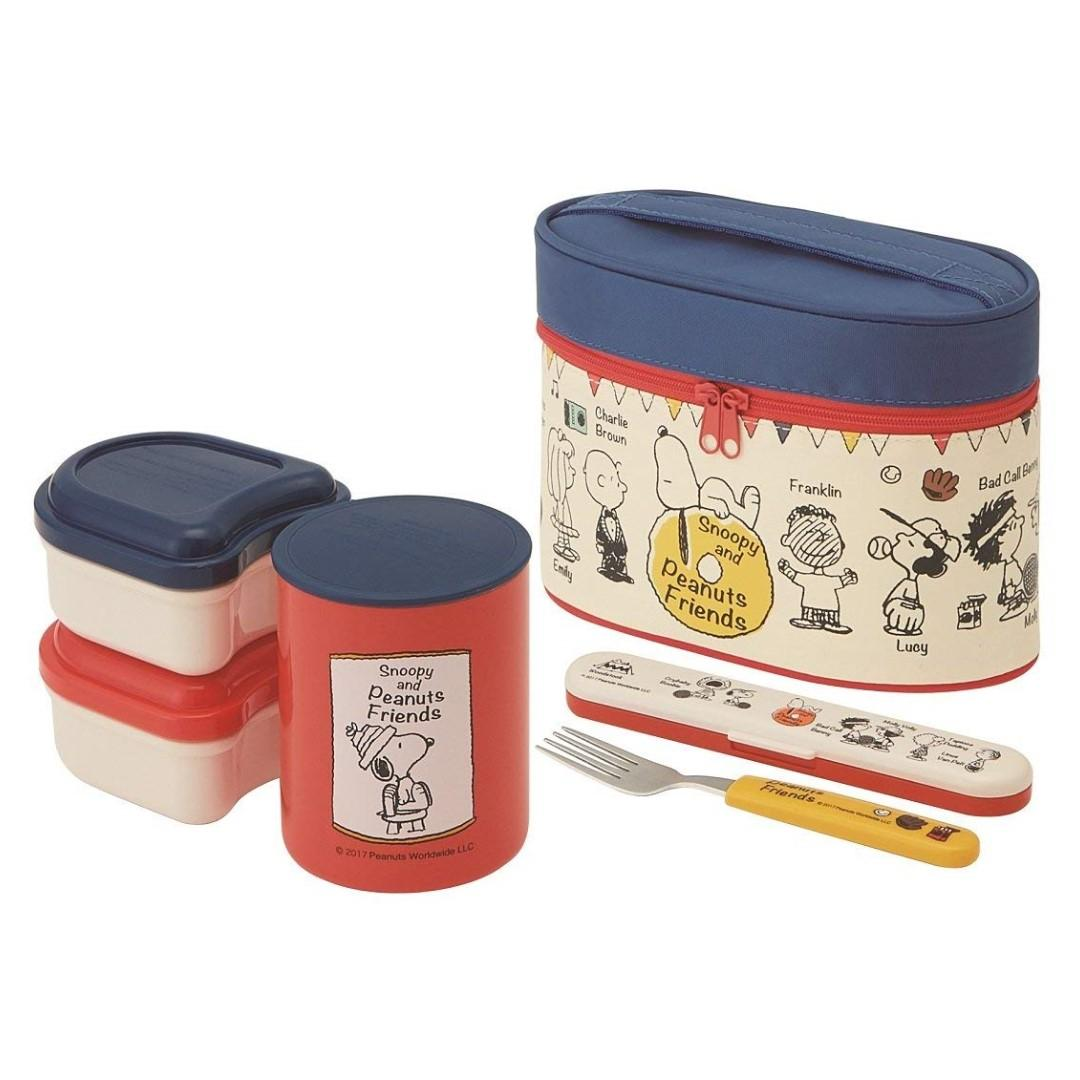 04d23f94894c Skater Snoopy Peanuts and Friends Thermal Lunch Box (2 styles) on ...