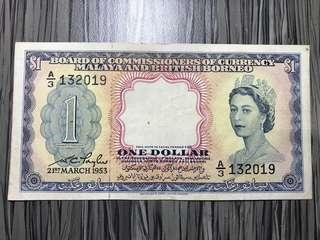 Malaya Queen One Dollar EF(Low Prefix)A/3