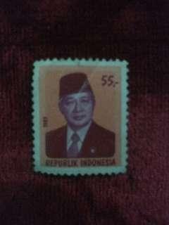Stamp Presiden Soeharto tahun 1983