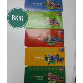 BKR1 - 2017 Bank Rakyat's Sampul Raya /Angpow packet