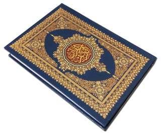 (PO) Extra Large Al-Quran Darussalam, Mesir Non Translation