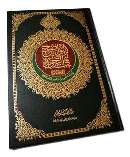 (PO) Extra Large Al-Quran Utsmani Darusssalam Tajwid