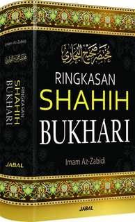 (PO) Ringkasan Shahih Bukhari