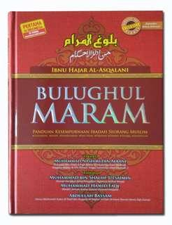(PO) Kitab Bulughul Maram min Adilatil Ahkam