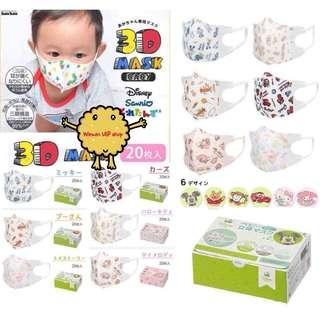 日本直送迪士尼兒童口罩20個,泡泡玩具