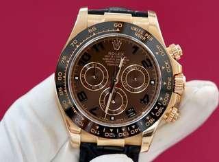 Sale/Trade: 2013 Rolex Daytona Everose Gold