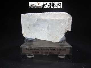 【海藍】巨版中國四川雲母頂海藍寶石原礦