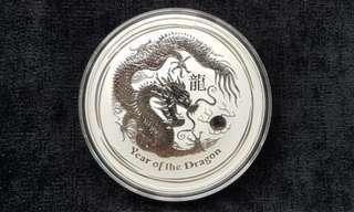 RARE 10 Oz Lunar Dragon Silver Coin 2012