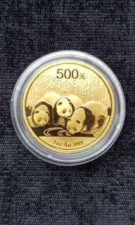 2013 1 oz Panda Gold Bullion Coin