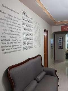 Islamic Ayatul kursi Decals  آية الكرسي