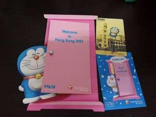 Doraemon 香港电讯1997 纪念卡