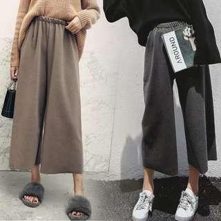 [PO] Ulzzang Casual Flare Pants