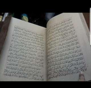 Al Qur'an kuno tulisan tangan dari Masjid Demak Wali Songo.Barang peribadi. Just for sharing.
