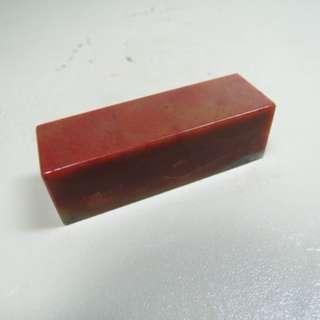 天然漂亮正宗(雞血紅)壽山石印材20mm