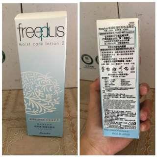 🚚 Freeplus保濕修護化妝水(滋潤型)