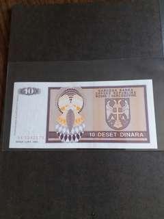 全新直版東歐阿美尼亞1993年10元紙幣