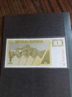 全新直版東歐斯洛文尼亞1990年一元紙幣