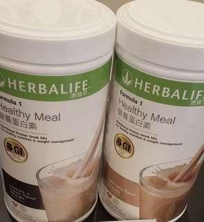 herbalife康寶萊營養蛋白素 (曲奇妙趣及鮮奶咖啡)