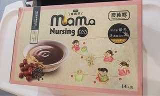 🚚 農純鄉媽媽茶(一盒14入,購一盒多送2包單包媽媽茶喔!)