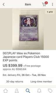 Japanese Mew ex Players club Prize card!!!