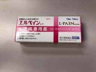日本生理痛 經痛專用 12 粒 香港無架!