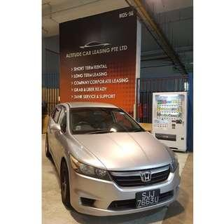 HONDA STREAM CHEAP RENT