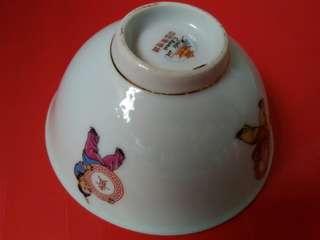 真品:80s 長命富貴小瓷碗