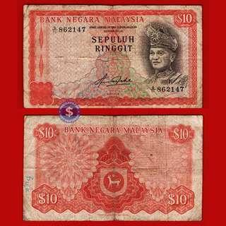 1981-83 Malaysia 10 ringgit 4th Series (G11 862147)