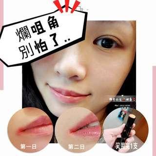天然🐝蜂蠟紅櫻桃🍒健康唇膏@傳奇今生