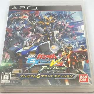 PS3 Gundam Extreme VS Full Boost FB