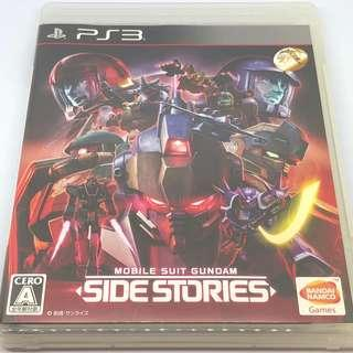 PS3 Gundam Side Stories