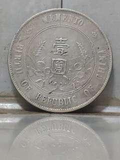 中華民國 孫小頭 開國紀念幣