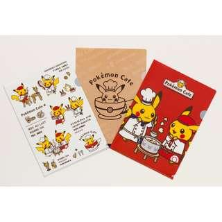 Pokemon Cafe Exclusive A4 Clear File Set