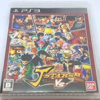 PS3 J-Star VS