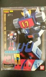 超合金大鉄人17(电动)
