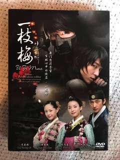 Korean Drama ' Iljimae - The Chivalrous Robber ' 一枝梅 DVD Set English Chinese Korean