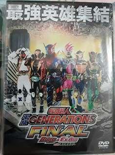 全新 幪面超人 最強英雄集結 粤語 行版 平成GENERATIONS FINAL BUILD & EX-AID DVD 不是藍光Blu-Ray
