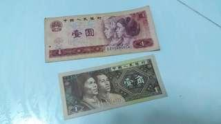 China Old Currency 1980