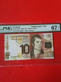 Scotland £10 2009 replacement STAR banknote PMG graded.67 EPQ