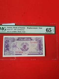 Sudan replacement STAR banknote PMG graded 65 EPQ