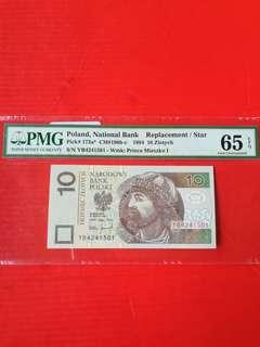 Poland 10 zolytch 1994  replacement STAR banknote PMG graded 65 EPQ