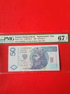 Poland 50 zolyth 1994, replacement STAR banknote PMG graded