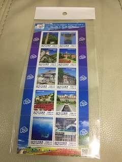 日本 北海道 150週年紀念 郵便局 切手