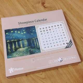 🚚 雷諾瓦梵谷月曆拼圖