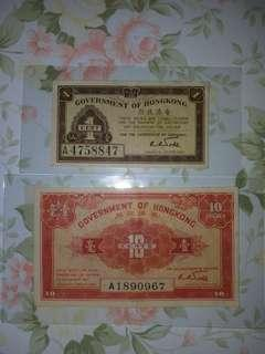 1941年香港政府一仙,十仙,2張,靚品