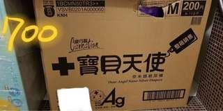 康乃馨 天使寶貝奈米銀Ag紙尿片布   M號 整箱200片